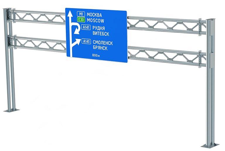 Рамная опора для дорожных знаков