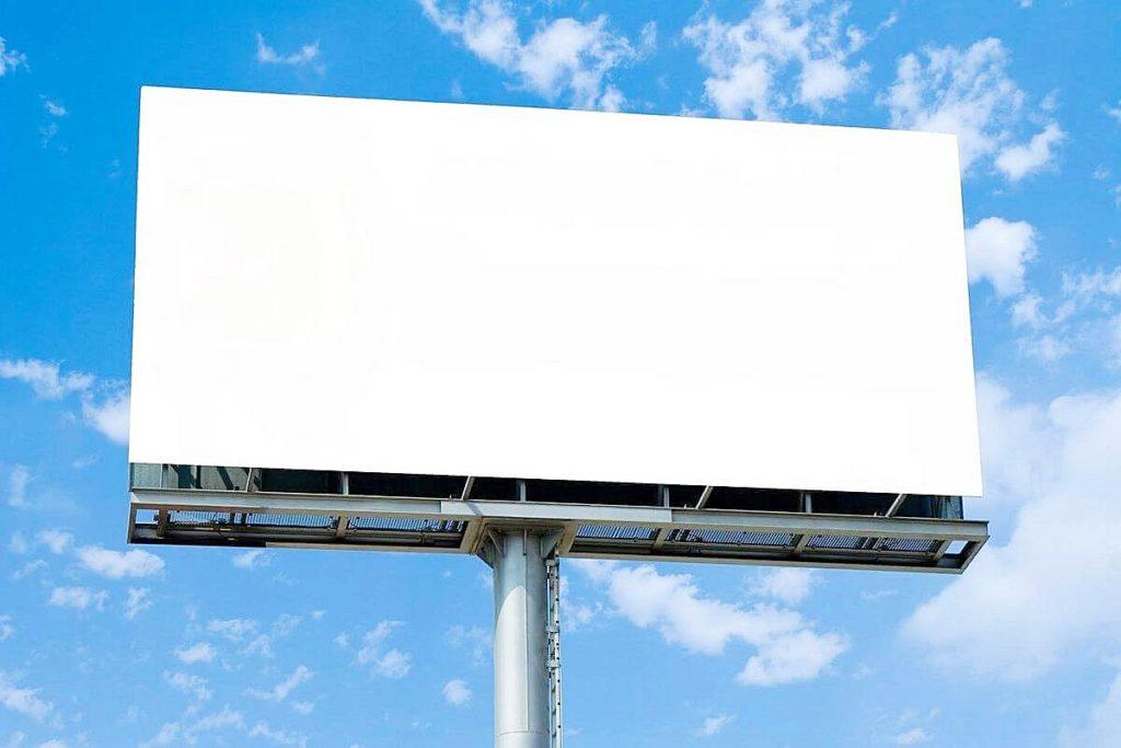 Рекламный щит (биллборд)