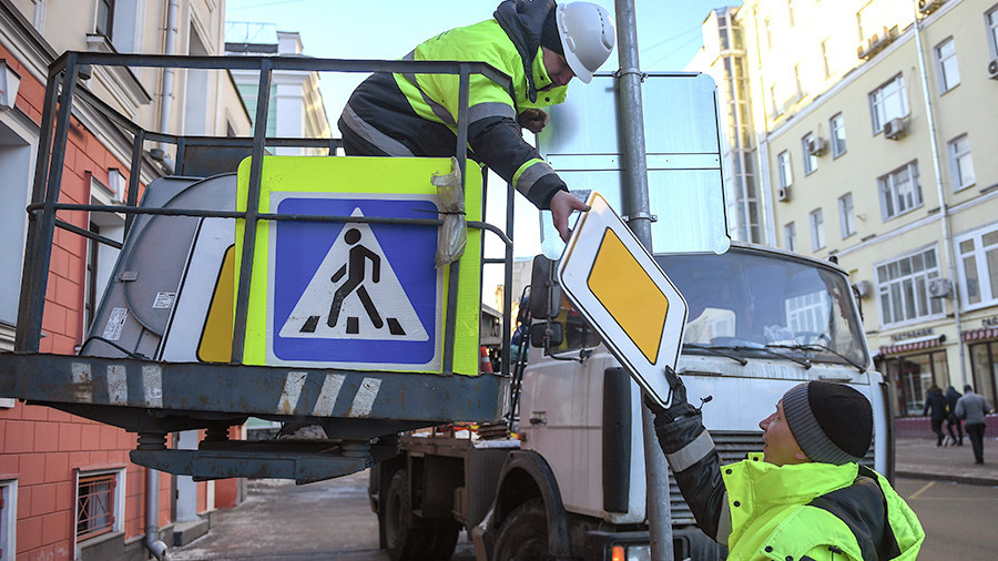 Монтаж и установка дорожных знаков в городе